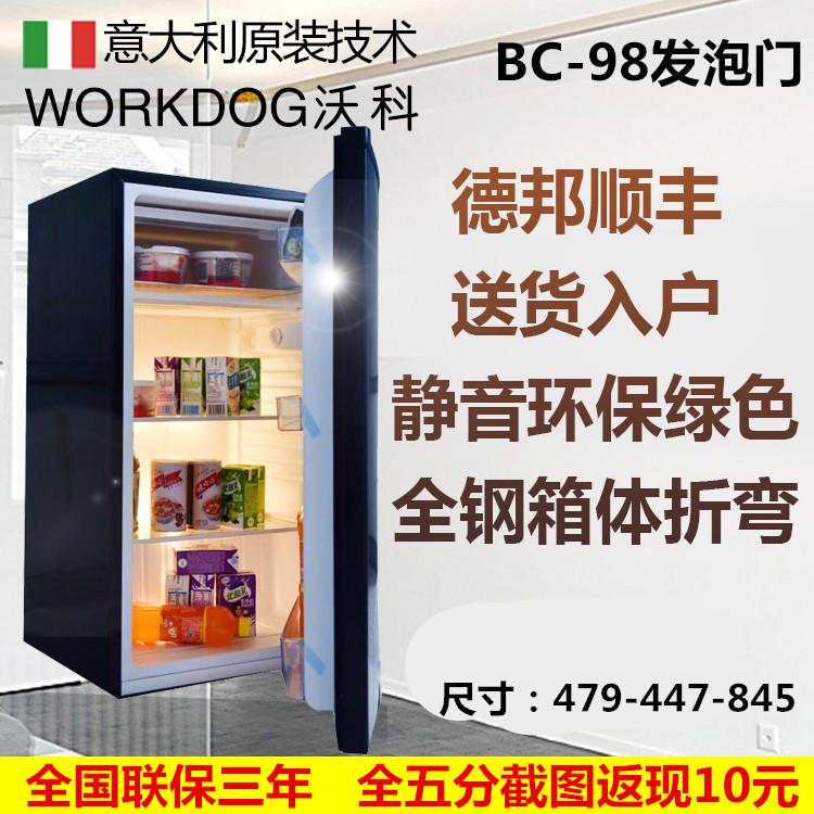 家用节能宿舍办公室留样柜包邮单门冷藏小型电冰箱升WORKDOG98