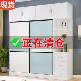 衣柜现代简约经济型实木推拉门组装柜子家用卧室板式移门收纳衣橱