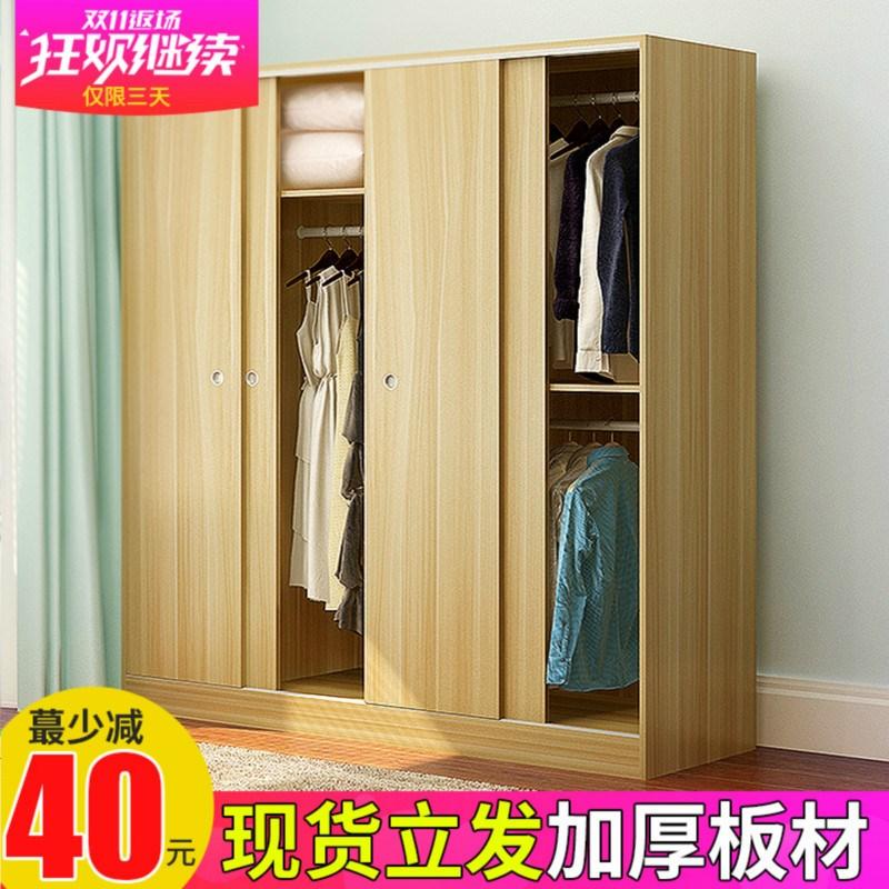假一赔十简易衣柜家用实木板式简约现代租房衣橱经济型组装儿童衣柜推拉门
