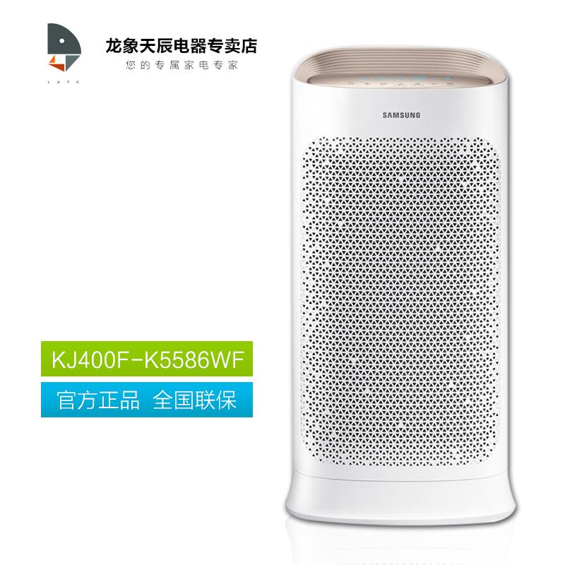 [龙象天辰电器空气净化,氧吧]三星空气净化器KJ400F-K558月销量0件仅售3199元