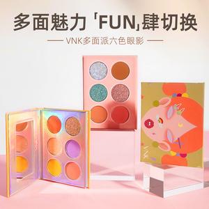 【新品上市】vnk多面派六色眼影盘珠光哑光闪粉便携不易脱易晕染