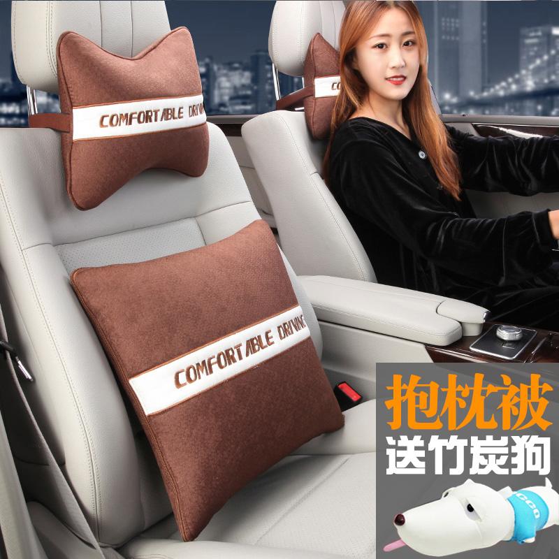 满216.00元可用188元优惠券汽车座椅两用一对套装护腰枕腰靠车内抱枕被护颈头枕车用空调被子