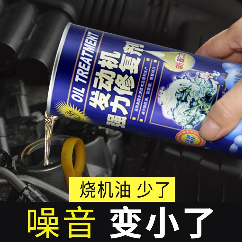 Безредукторная обработка без ремонта двигателя для сжигания масла для снижения шума дверь Слив масла