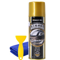 Glue removal Agent to double-sided adhesive transparent tape residual traces to remove the anti-theft door on the small ad cleaning cleaning clear