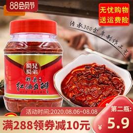 四川正宗家用郫县豆瓣酱非特级红油豆瓣酱1kg川菜大瓶装辣椒酱图片