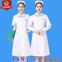 蓝边娃娃领护士服夏季短袖医护制服牙医工作服冬装长袖学生白大褂