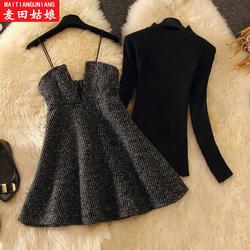 2020秋季新款高冷系女装气质成熟针织衫吊带连衣裙套装两件套洋气