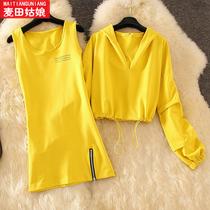 春装2020新款时尚小个子套装短款连帽卫衣女背心连衣裙网红两件套