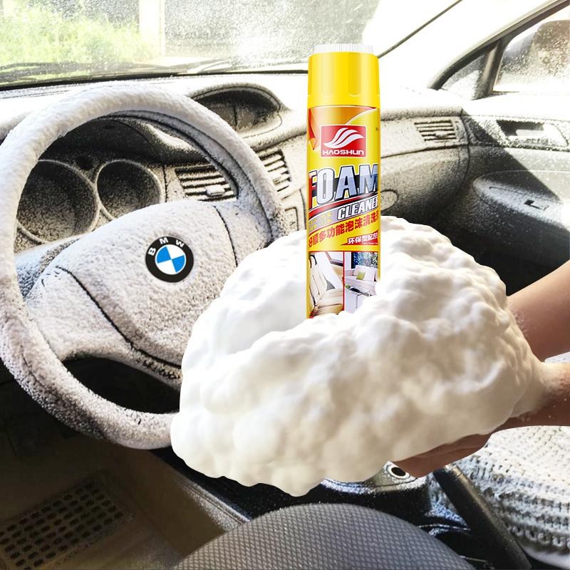 好顺汽车内饰清洗剂用品厨房多功能泡沫清洁剂神器强力去污不万能