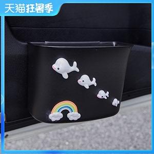 车载垃圾桶车挂式副驾驶创意可爱后排汽车雨伞收纳车内用品置物桶