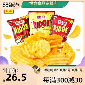 包邮丽丽波浪薯片烤肉番茄香辣办公室休闲零食膨化食品100g*4大包