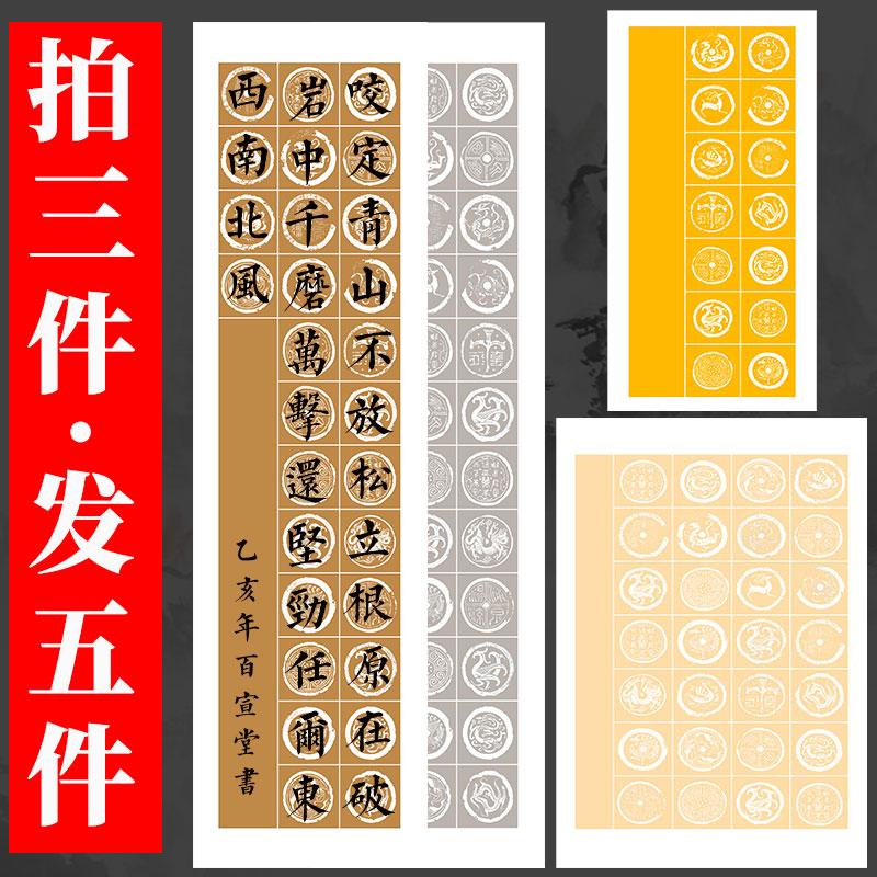 Глиняные печати  Артикул 571814618283