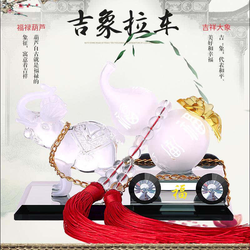 道奇汽车香水座式摆件酷威挑战者公羊拓荒者翼龙车内水晶创意饰品