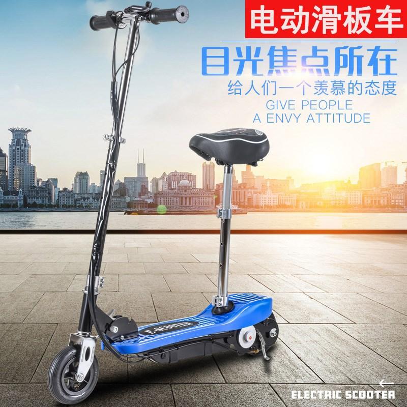 热销0件限时抢购电动滑板车折叠迷你型成人小电瓶车