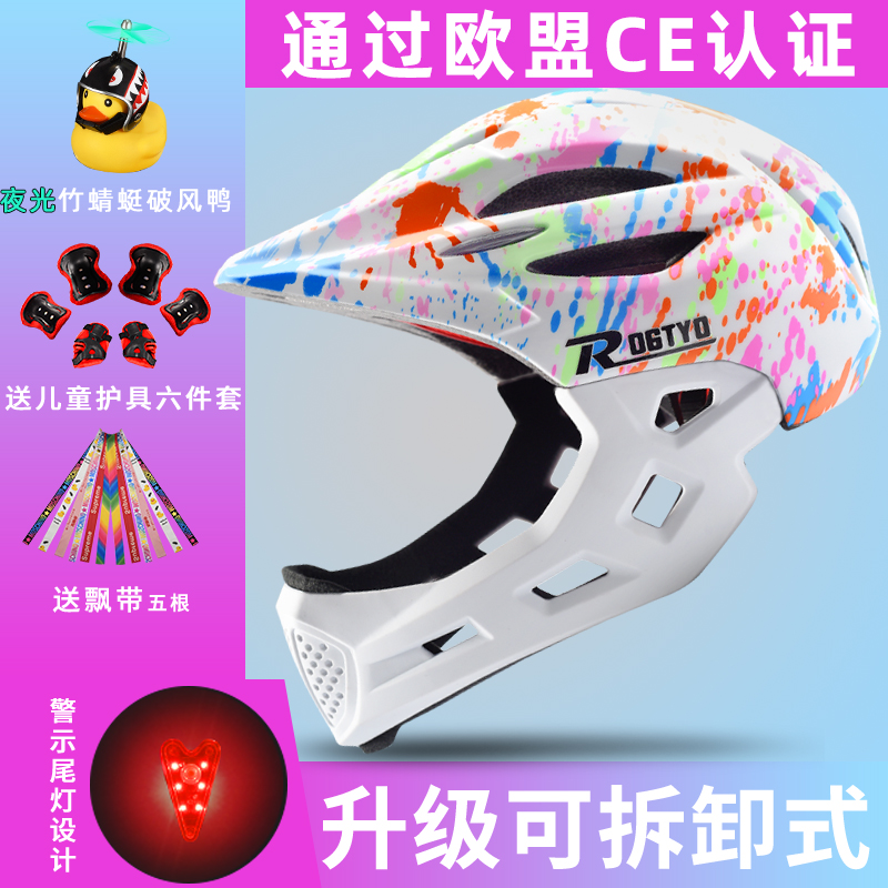 Защита для катания на роликах / Шлемы для детей Артикул 605152249745