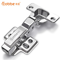 Cabe 304 stainless steel cabinet door hinge wardrobe buffer hydraulic damping hinge thickened aircraft pipe foliage