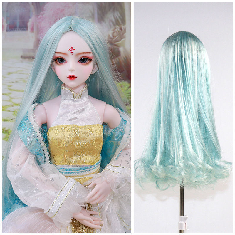 Dubisheng BJD baby wig 3 points baby change makeup mixed color wig BJD curly hair net cover wig doll accessories
