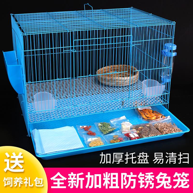 兔笼自动清粪特大号养殖室内别墅窝屋宠物兔子荷兰猪笼子家用清仓