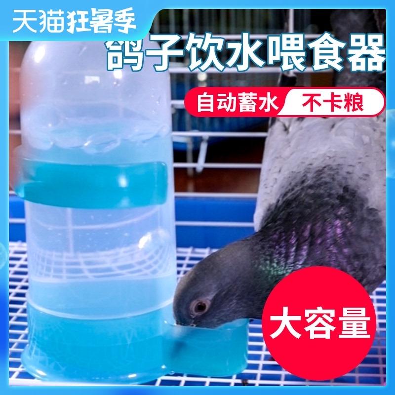Автоматические кормушки для животных Артикул 556459921795