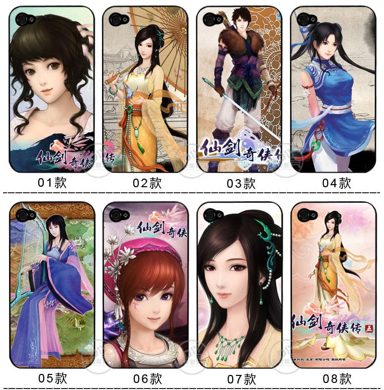适用11 plus手机壳软xs保护套古风6s 7 plus仙剑奇侠传iphone5s/x