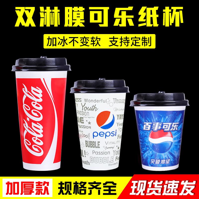 Коллекции на тему Pepsi Артикул 558065077411