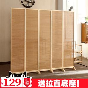 实木屏风移动折叠屏隔断 日式田园现代客厅卧室玄关中式竹子简约