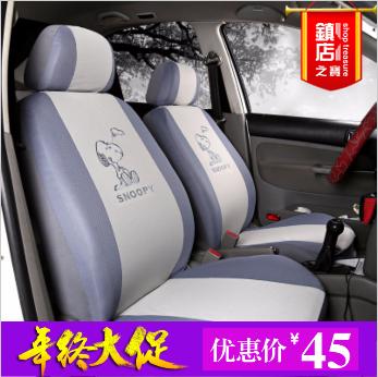 定做汽车座套全包专用坐套布艺纯棉座椅套四季通用专车坐垫套订制