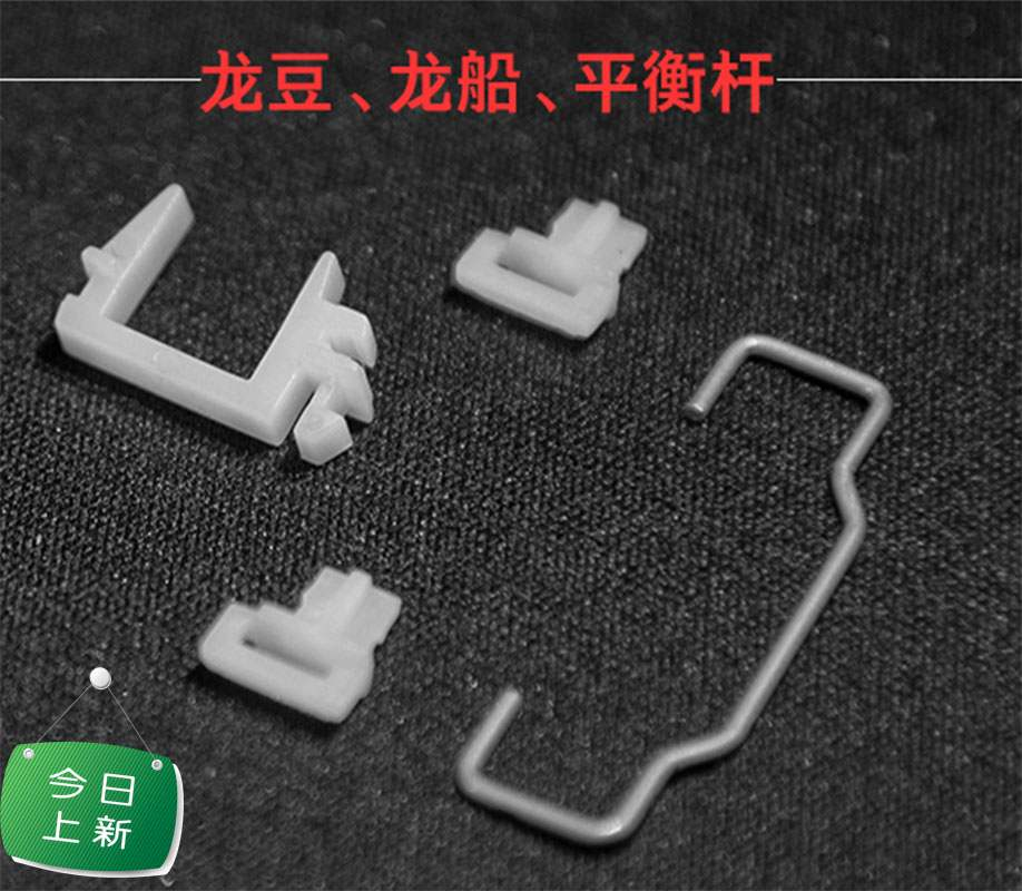 Dragon key cap mechanical keyboard balance bar space bar Dragon Boat Dragon bean parts cross clip tool small special purpose