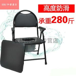 加固坐便椅可折叠防滑家用孕妇老年人座便椅老人坐厕椅马桶