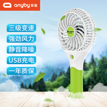 ? standby mini fan USB rechargeable Office Handheld small fan student portable desktop mute electric wind