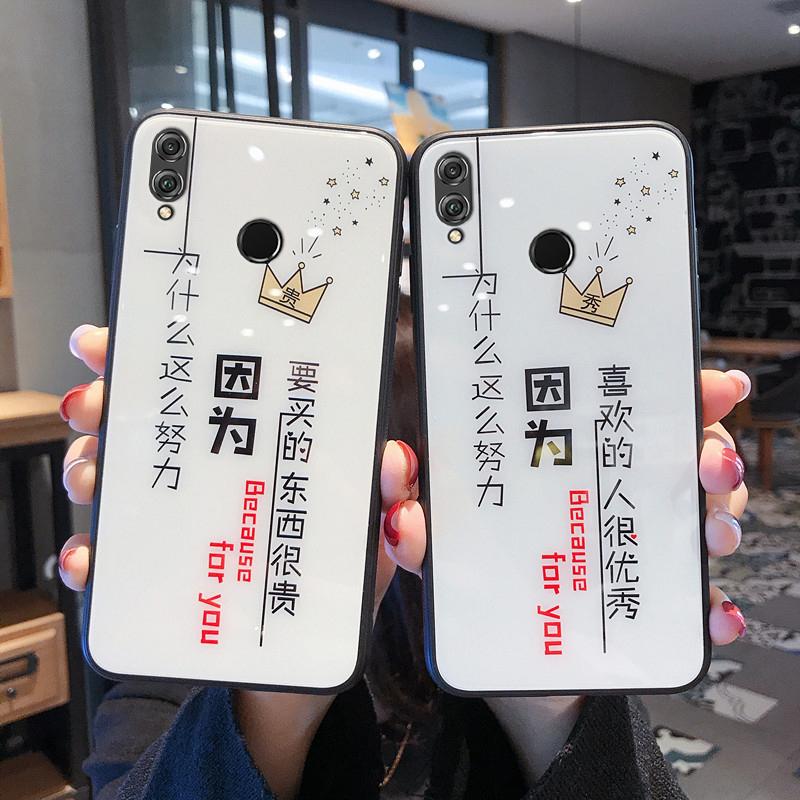 16.50元包邮抖音同款文字华为荣耀8x max手机壳