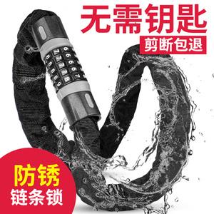 西骑者自行车锁防盗密码链条锁电动电瓶车锁摩托车便携式单车配件