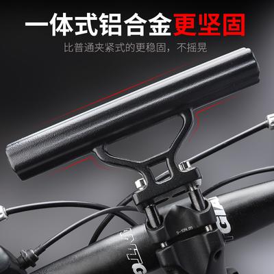 West rider bicycle extension bracket light flashlight audio extension fixed bracket aluminum alloy universal extension rack