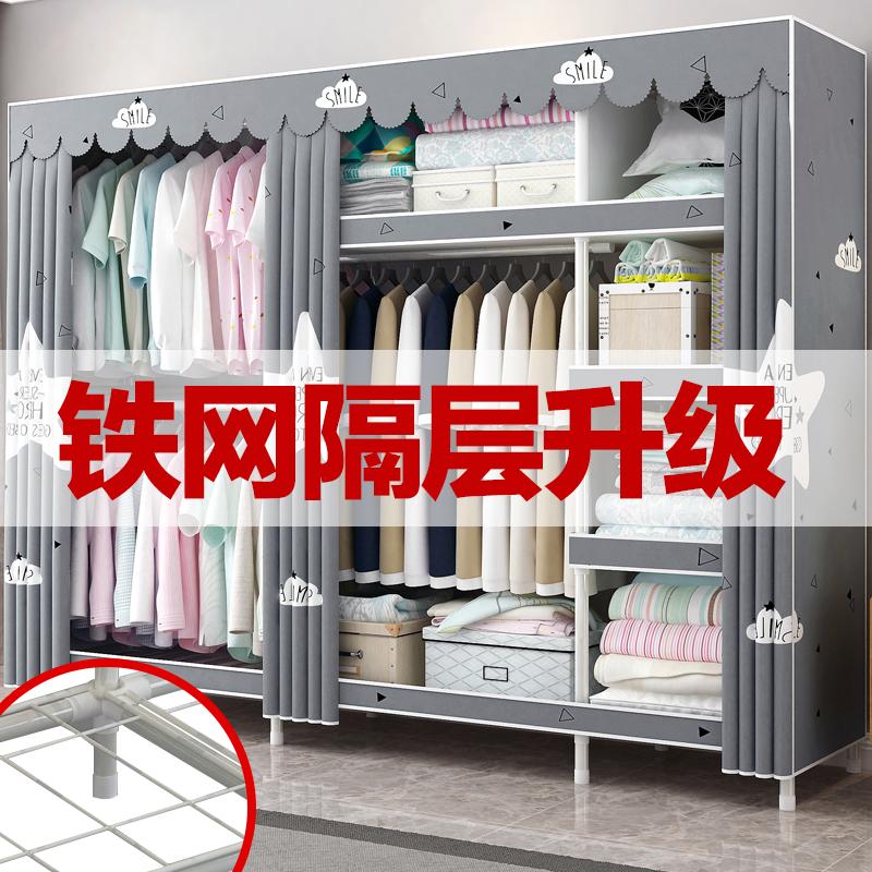 简易衣柜布艺全钢架钢管加粗加固加厚布衣柜子双人租房家用挂衣橱