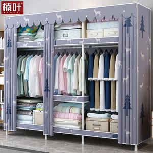 布衣柜钢管加粗加固加厚简易家用卧室现代简约收纳衣柜出租房衣橱