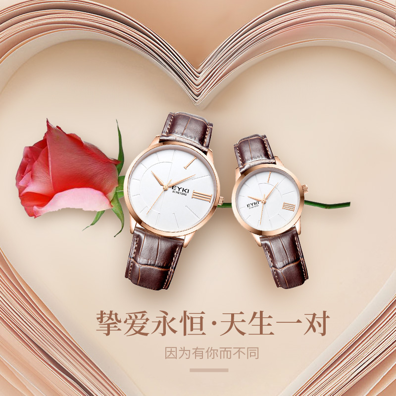 Couple watch a pair of mechanical watch birthday gift 520 waterproof fashion men and women heart-shaped leather 2019 NEW