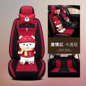 汽车坐垫新款网红卡通专用全包围座椅套四季通用亚麻座套可爱女士