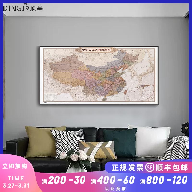 世界地图中文版中国客厅办公室壁画