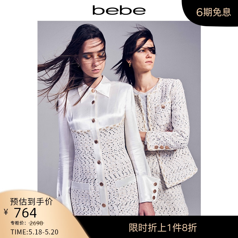 bebe early spring new products ladies stitching satin tweed dress waist short skirt 150011