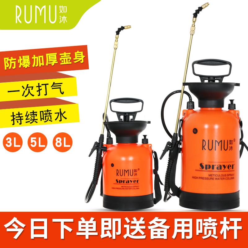 喷雾器家用高压喷壶农用浇水便携手动手压式农药杀虫消毒园艺浇花