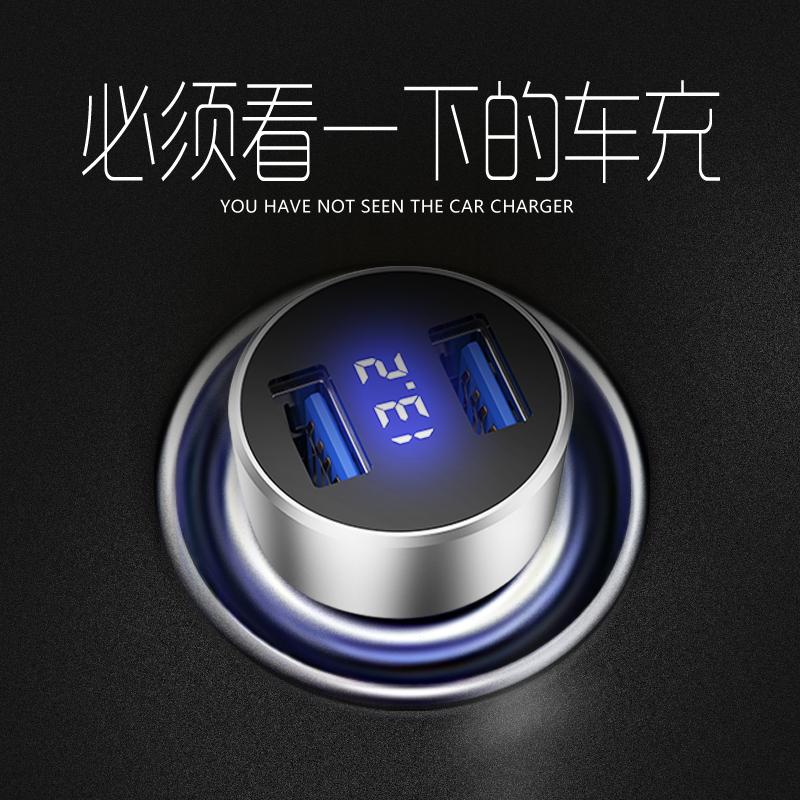 纽曼车载充电器一拖二手机快充汽车车充USB多功能智能点烟器插头