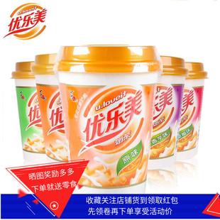 優樂美奶茶80g*30杯整箱 香芋 草莓 麥香 原味速溶熱飲奶茶