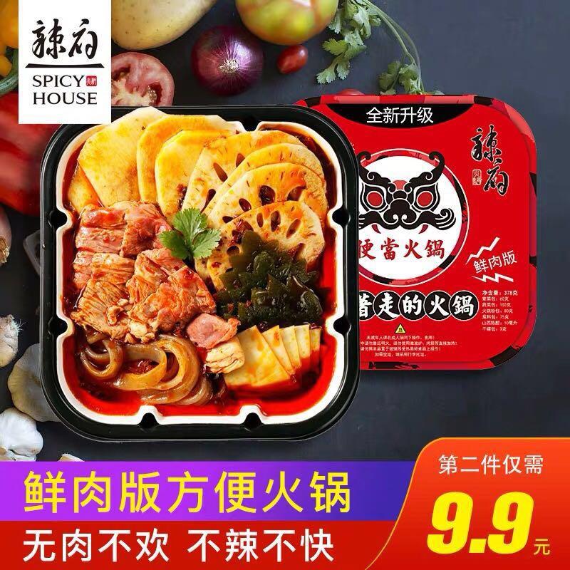Китайский самовар для приготовления пищи Артикул 557494479171