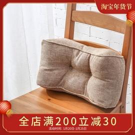 办公室腰靠座椅靠垫腰垫椅子护腰靠垫腰枕靠背垫汽车腰靠护腰靠枕