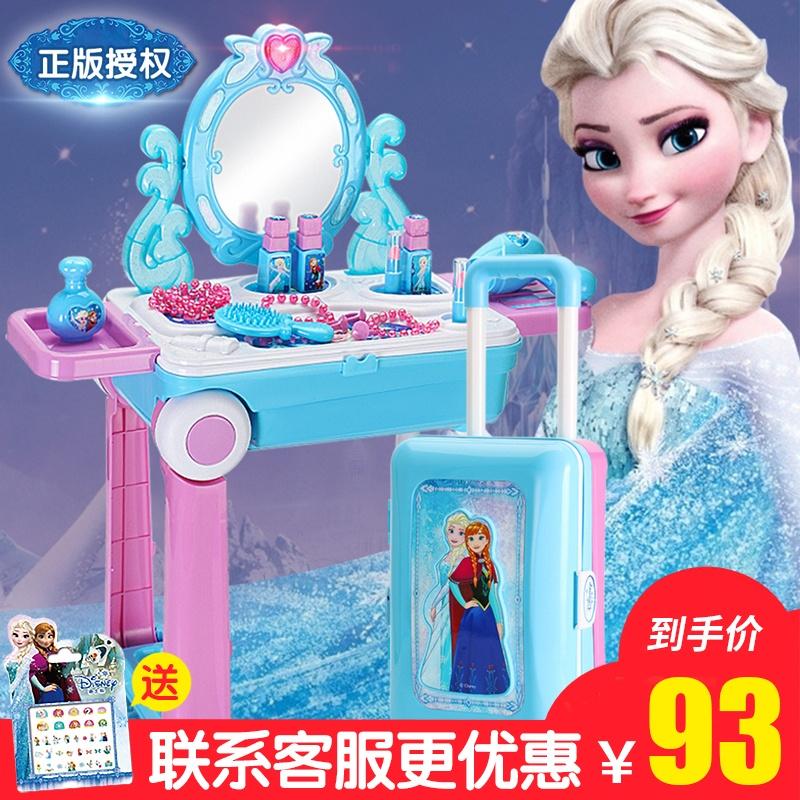 迪士尼儿童梳妆台女孩爱莎公主冰雪奇缘玩具艾莎化妆台行李箱套装