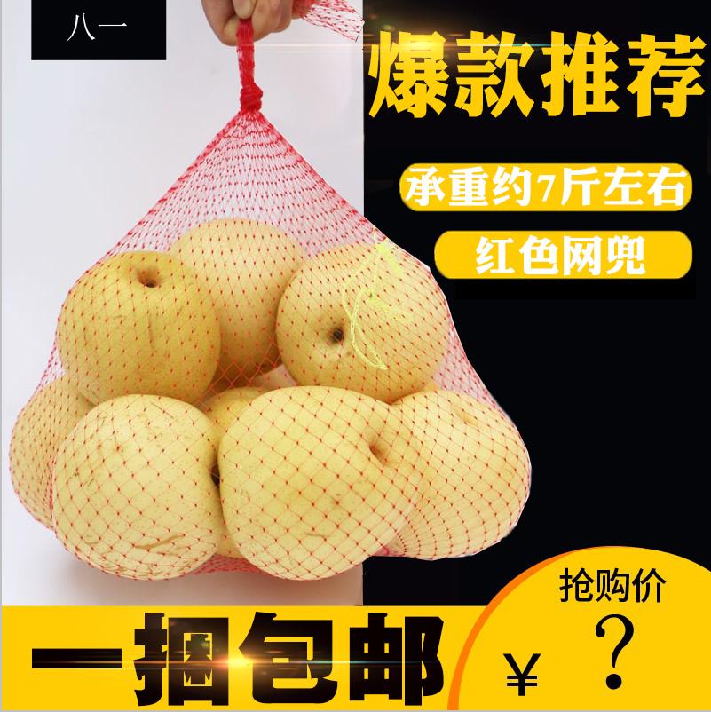 水果网袋批发干果加厚网眼小孔袋子核桃密丝塑料编织包装尼龙网兜