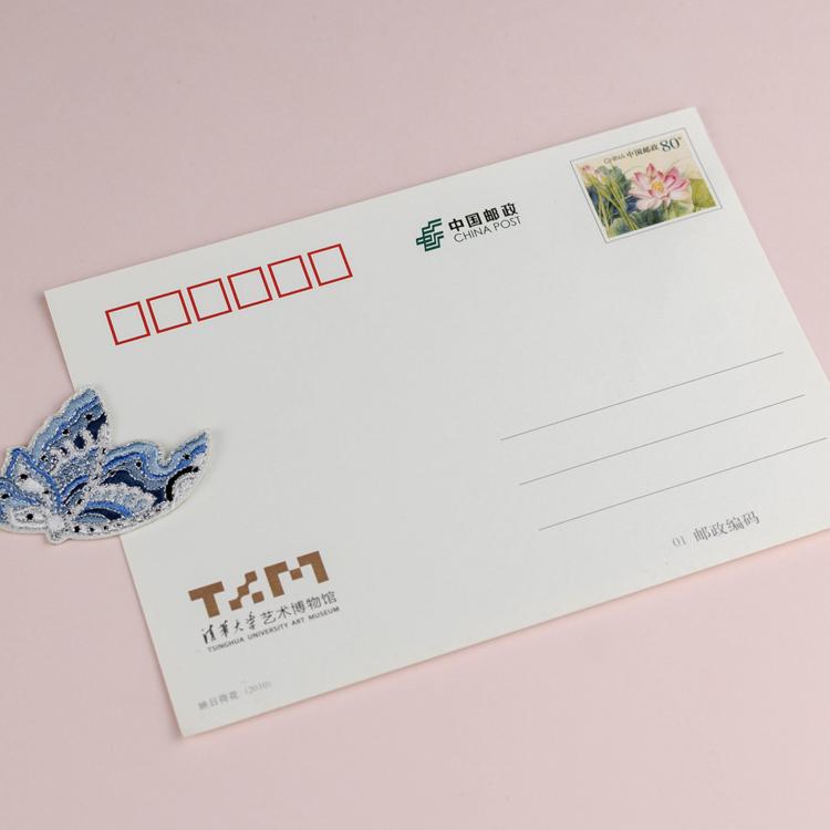 博物馆奇妙物 邮资明信片 清华大学博物馆可直接邮寄旅游纪念 Изображение 1