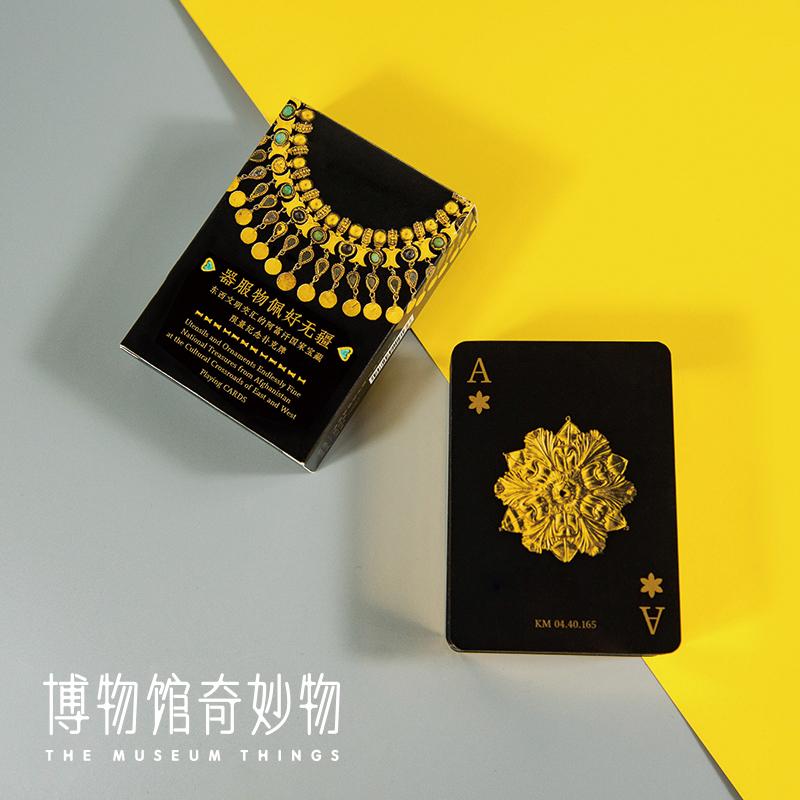 Покер Артикул 592050073910