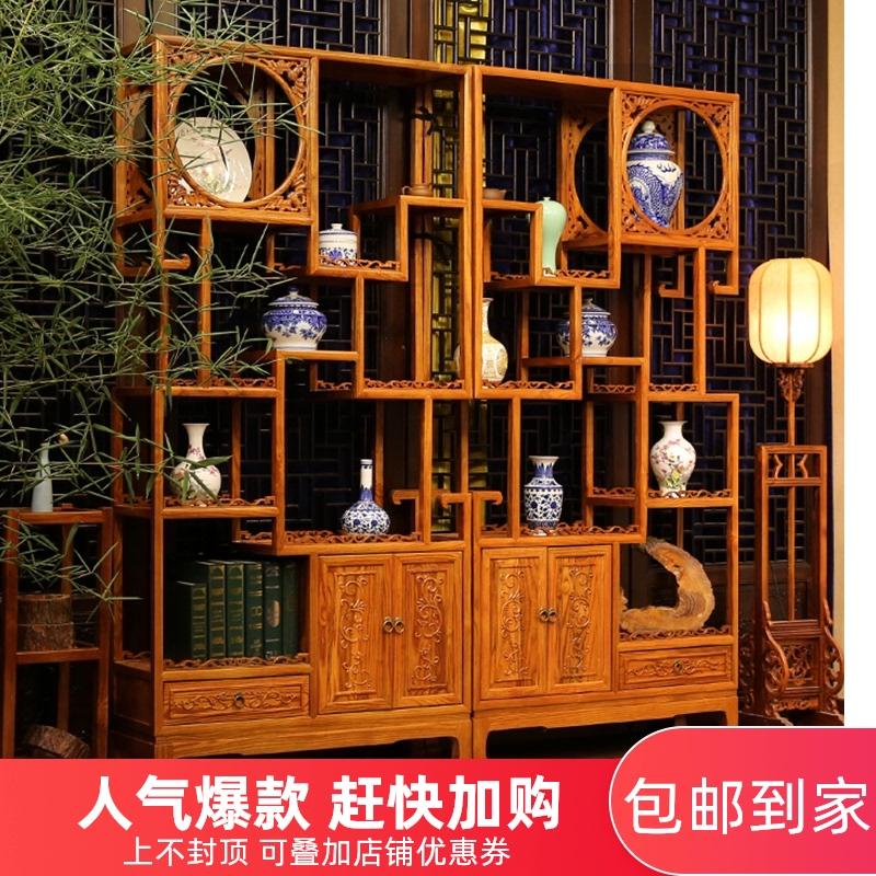 博古架实木中式仿古董架展示柜陈列柜置物架隔断家具南榆木多宝阁