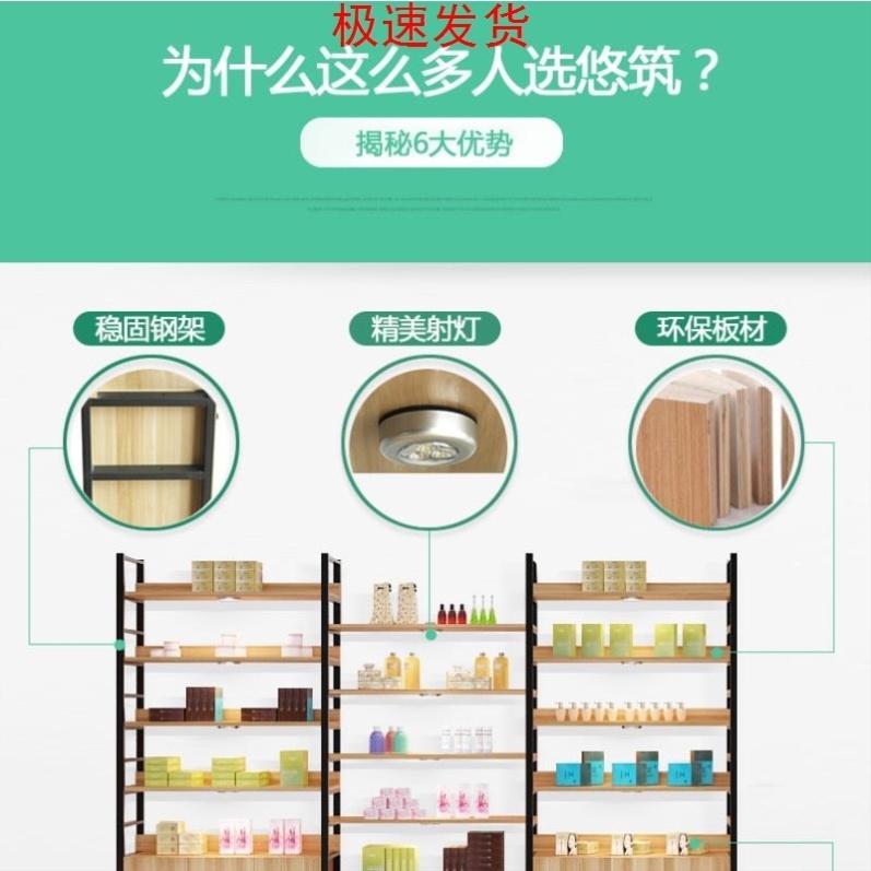 办公室零食店展厅展示架落地架货架会议室母婴货柜产品展示柜多层
